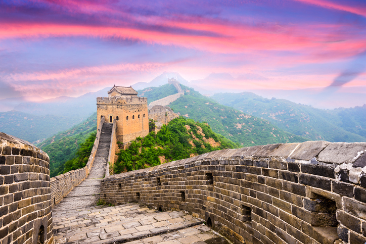 7 reasons to visit China - The great wall being one of them